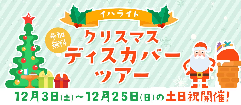 161120_top_main_2